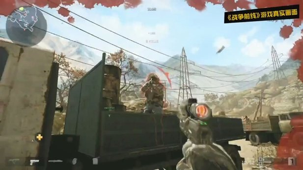 Gameplay-Trailer zum Crytek-Shooter Warface