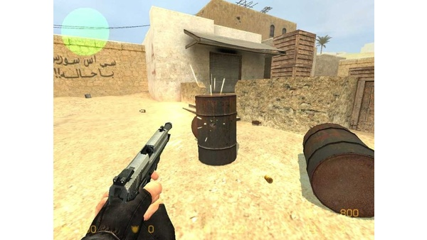 Screenshot zu Counterstrike: Source - Screenshots