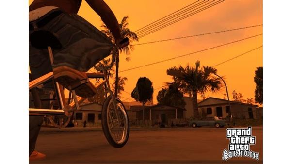 Screenshot zu GTA: San Andreas - Screenshots