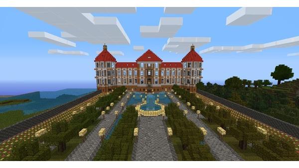 Screenshot zu Minecraft - GameStar sucht das schönste Bauwerk