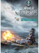 Cover zu World of Warships