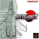 Cover zu Ace Combat 2 - PlayStation