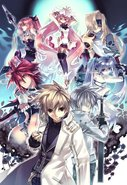 Cover zu Agarest: Generations of War - Xbox 360