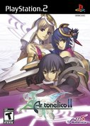 Cover zu Ar tonelico 2: Melody of Metafalica - Nintendo DS