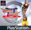 Cover zu Breath of Fire III - PlayStation