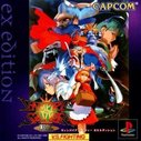 Cover zu Darkstalkers 3 - PlayStation