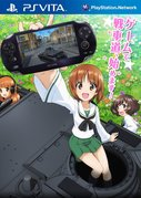 Girls und Panzer: I Will Master the Tankery