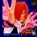 Cover zu King of Fighters '96, The - PlayStation
