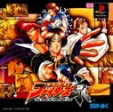 Cover zu King of Fighters Kyo, The - PlayStation