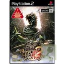 Cover zu Monster Hunter 2 - PlayStation 2
