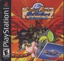 Monster Rancher Battle Card Episode II