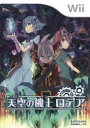Cover zu Rodea The Sky Soldier - Wii