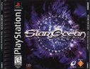 Cover zu Star Ocean: The Second Story - PlayStation