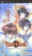 Cover zu Tales of Eternia - PSP