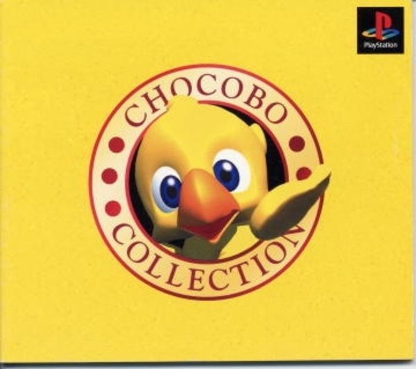 Cover zu Chocobo Collection