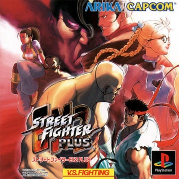 Cover zu Street Fighter EX 2 Plus