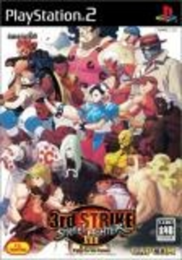 Cover zu Street Fighter III: 3rd Strike - Fight for the Future