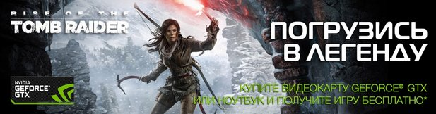Rise of the Tomb Raider im Bundle mit Nvidia-Karten?