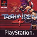 Cover zu Battle Arena Toshinden 4 - PlayStation