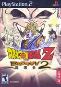 Cover zu Dragon Ball Z: Budokai 2 - PlayStation 2