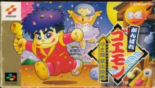 Cover zu Legend of the Mystical Ninja, The