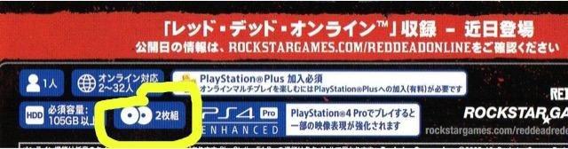 Red Dead 2 – UPDATE: Download-Größe zum Day …