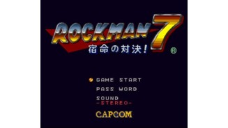 Japanese Version Title Screen
