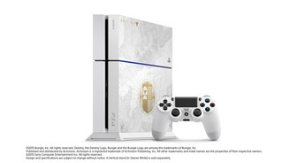 PS4-Destiny-Bundle