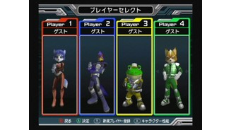 Star Fox Assault 3
