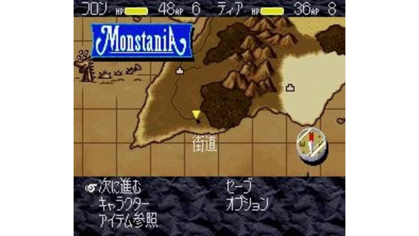 Map of Monstania
