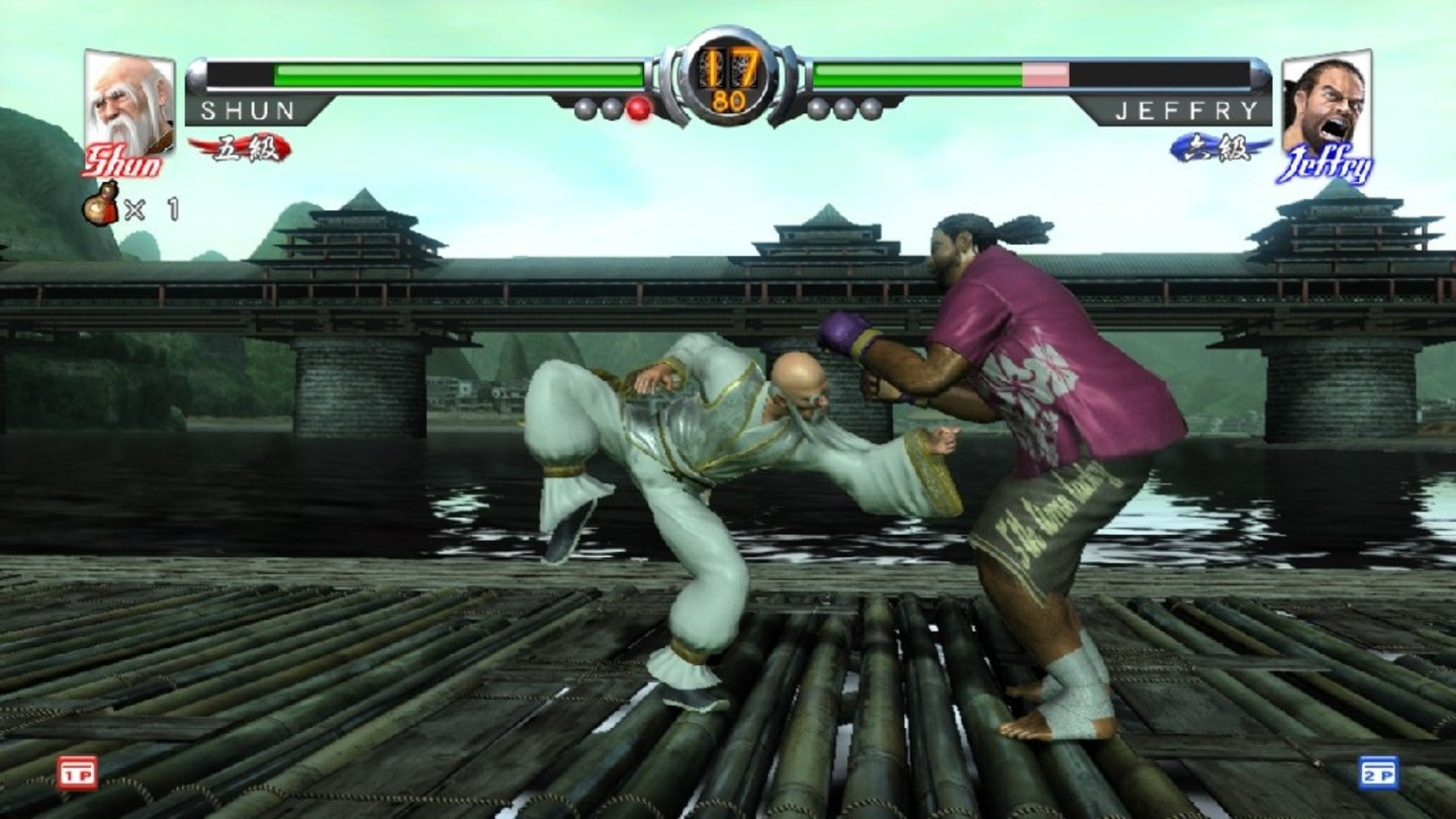 VirtuaFighter5PS3-8644-810 5